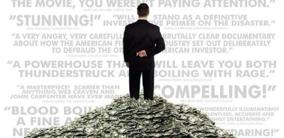 poster-do-filme-trabalho-interno-sobre-a-crise-financeira-1296853541257_615x300