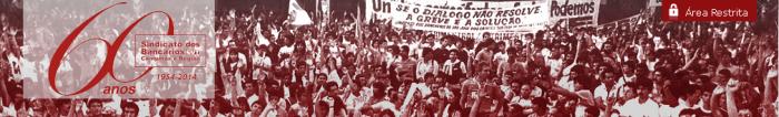 Sindicato dos Bancários de Campinas - 60 anos
