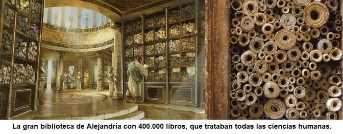 alejandria_biblioteca