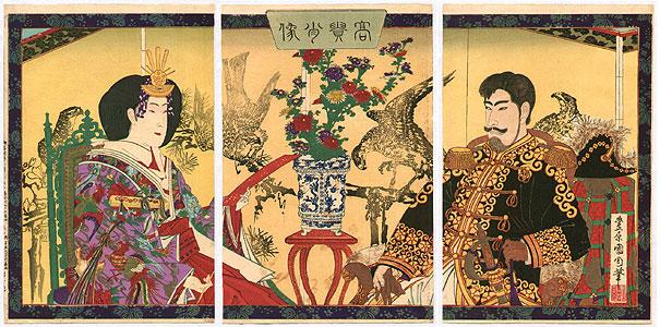 Período Meiji - Artelino