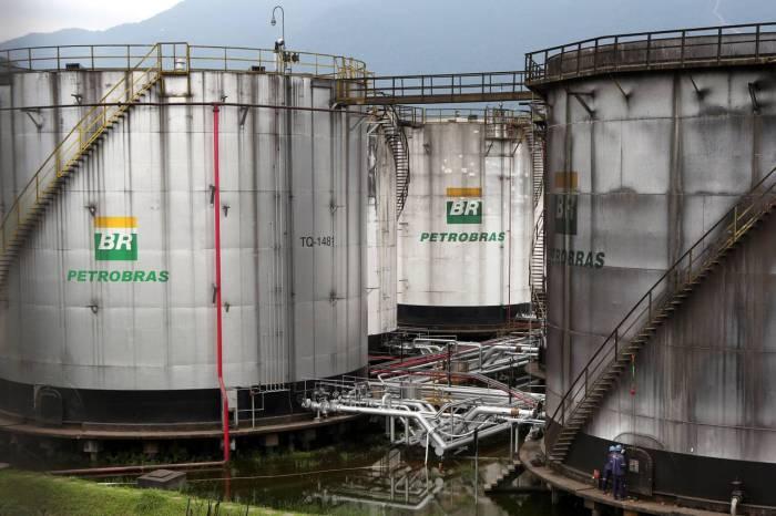Refinaria da Petrobras